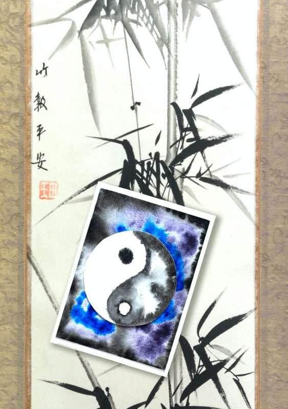 Yin & Yang – Engage Blog